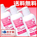    300 ml&times;3       myufullHLS_DURCP