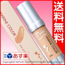 [to please with a shipment 】 myufull liquid foundation mu full lotion on ♪)】 mu full Malin color 【 free shipping, the same day with the periodical purchase (every time present]