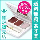 903 ジョアエコ Eco, deep red lip [ビーバンジョアメーカー authorization store] free shipping ★【 HLS_DU 】 [RCP]
