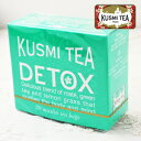 クスミティー デトックス ティーバッグ (2.2g×20個・個包装なし)【正規輸入品】【即日発送】KUSMI TEA DETOX TEA フランス 紅茶 【2sp_120810_green】