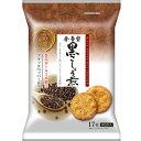 金吾堂 黒こしょう煎餅(せんべい)(17枚入り)_10P03Dec16