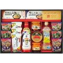 ショッピング結婚祝い 味香門和膳(みかどわぜん) 九州版 多品種セット 〈MKD-50K〉