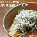 (農林水産大臣賞受賞・安重水産)(送料無...