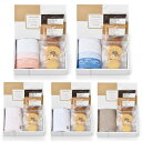 ショッピング詰め合わせ 引き出物 菓子 引き菓子 ドルチェデュオ 王道スイーツ&今治タオル 40個