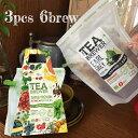ショッピング紅茶 オーガニック 紅茶 ティーブリューワー ブリュワー 3個パック フレーバーティー 『テイスティーベリー』『アールグレイ』『ジンジャーアンドレモン』他全9フレーバーのし ラッピング対応外となります。