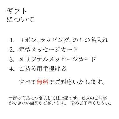 日本製麻100%バスマットアイボリー【J】<br>【あす楽】【楽ギフ_包装】【楽ギフ_のし宛書】