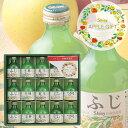 シャイニー りんご ジュース ギフト セット <SY-A> pq のし 包装 ラッピング メッセージカード 無料