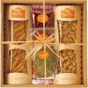 ボーノ! パスタ ギフトセット パスタ&スパイス(Pasta gift set)(E) (プレゼント/ギフト/GIFT)(ラッピング/包装/のし/熨斗/メッセー...