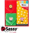 sassy サッシー ウォッシュ1枚 ミニタオル2枚 セット (プレゼント/ギフト/GIFT) のし 包装 ラッピング メッセージカード 無料