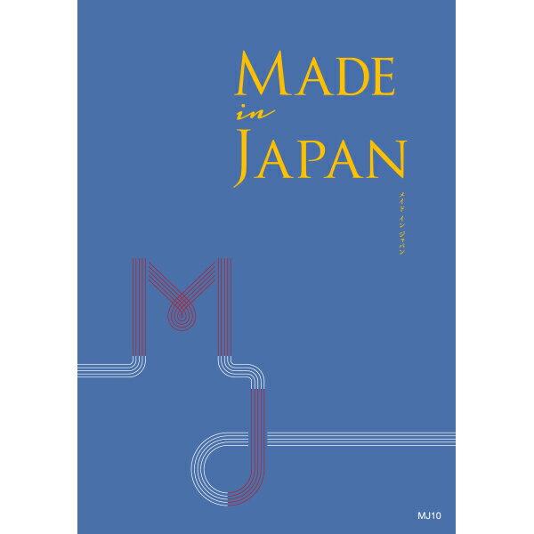 カタログギフト Made In Japan(メ...の紹介画像2