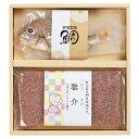 名入れ 新米家族 (出産内祝い) お赤飯と鯛めし (プレゼント/ギフト/GIFT)のし 包装 ラッピング メッセージカード 無料