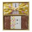 新米家族 WG-2 お赤飯 紅白餅 お米ギフト (プレゼント/ギフト/GIFT) のし 包装 ラッピング メッセージカード 無料
