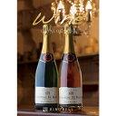 カタログギフト リンベル ワイン カタログギフト カーヴ 6000円コース pq のし 包装 ラッピング メッセージカード 無料 お歳暮