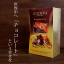 【数量限定】 GODIVA ゴディバ マスターピース シェア...