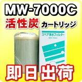MW-7000C ���ʥ��å����奫���ȥ�å� �ե��륿���ڥ��ʥ��ƥå�����٥�å��������ڥå���¾�б���