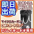 日本トリム純正品 CMカートリッジ トリムイオンネオ専用フィルター PREMIUMマイクロカーボン