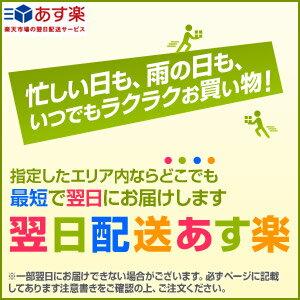【ミネトップ・ミネソフト・ミネクラブ・アクアメ...の紹介画像2