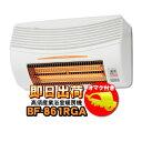 【あす楽】【ポイント10倍】 BF-861RGA 高須産業(TSK) 浴室換気乾燥暖房機(壁面取付タイプ) 24時間換気対応 防水仕様※BF-861RXの後継機種 【ツボ王付きセットページ】【KK9N0D18P】