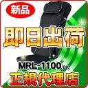 ◆新品◆ フジ医療器 マイリラ シートマッサージャーMRL-...
