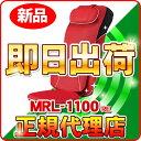 ◆新品◆ マイリラ フジ医療器 FUJIIRYOKI MRL-1100(RE新品)シートマッサージャ...