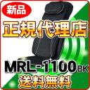 ◆新品◆ フジ医療器 マイリラ シートマッサージャーMRL-1100 BK 新品  -5729・607