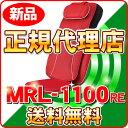 ◆新品◆ マイリラ フジ医療器 FUJIIRYOKI MRL-1100 RE 新品 -5730- シ...