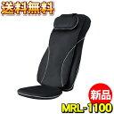 ◆新品◆ フジ医療器 マイリラ シートマッサージャーMRL-1100 BK 新品