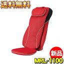 【即日発送・新品】マイリラ フジ医療器 FUJIIRYOKI MRL-1100