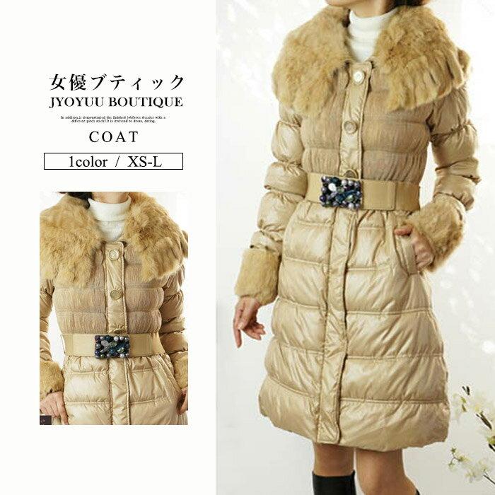 ダウンコート コート ジャケット ロングコート ...の商品画像