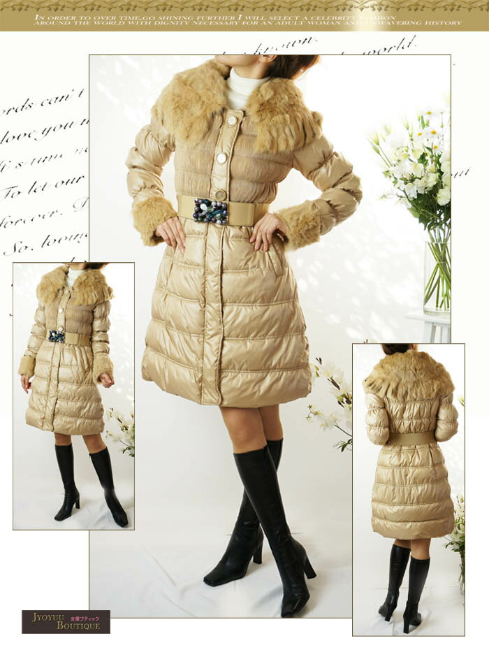 ダウンコート コート ジャケット ロングコート...の紹介画像3