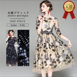 春ワンピース ドレス ワンピース 刺繍 ワンピース 総