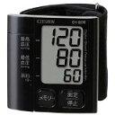 送料無料!シチズン 電子血圧計 (手首式)CH-657F-BK