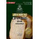 送料無料!パナソニック プレミアム食パンミックス プレーン 1斤分×3 SD-PMP10