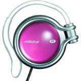 送料無料!JVC HP-AL102-R オープン型ヘッドホン 耳掛け式 ガーネットレッド
