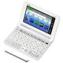 送料無料!カシオ 電子辞書 エクスワード 実践英語モデル XD-Y9800WE ホワイト コンテンツ170