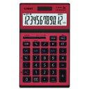送料無料!カシオ 実務電卓 12桁 JS-201SK-RD-N レッド ジャスト・スリムタイプ