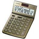 送料無料!カシオ計算機 デザイン電卓 12桁 ジャストタイプ ゴールド JF-Z200-GD-N