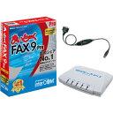送料無料!まいと~く FAX 9 Pro モデムパック(USB変換ケーブル付き)