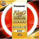 ����̵�����ѥʥ��˥å� 40���ݷ��ָ������ŵ忧Panasonic �ѥ�å��ץ�ߥ�20000 FCL40EL38M