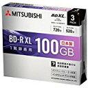 送料無料!三菱 4倍速対応BD-R XL 3枚パック 100GB ホワイトプリンタブル VBR520YP3D1