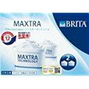 送料無料!BRITA ブリタ 浄水 ポット カートリッジ マクストラ 2個セット 【日本仕様・日本正規品】 MAXTRA