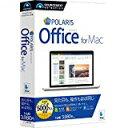 エントリーでP5倍(9日20時00分~16日1時59分まで)送料無料!Polaris Office for Mac |Mac対応