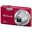 數碼相機 - 送料無料!CASIO デジタルカメラ EXILIM EX-ZS29RD 広角26mm 光学6倍ズーム プレミアムオート 1610万画素 レッド