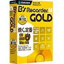 送料無料!B's Recorder GOLD14(最新) Win対応
