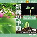 送料無料!MIXA IMAGE LIBRARY Vol.70 新緑の季節