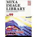 送料無料!MIXA IMAGE LIBRARY Vol.99 ビジネス最前線