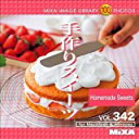 送料無料!MIXA IMAGE LIBRARY Vol.342 手作りスイーツ
