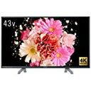 送料無料!パナソニック 43V型 4K 液晶テレビ HDR対応 VIERA 4K TH-43DX750