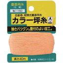 大工道具・墨つけ・基準出しのつぼ糸NO.1160。墨付き抜群の表面加工糸。