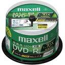 送料無料!maxell 録画用 CPRM対応 DVD-R 120分 16倍速対応 インクジェットプリンタ対応ホワイト(ワイド印刷) 50枚 スピンドルケース入 ...